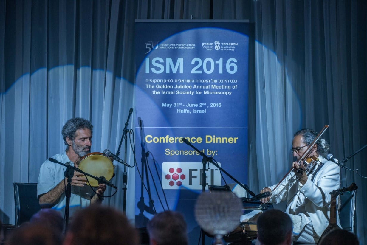 מופע מוזיקלי ביריד ISM 2016 באצטדיון סמי עופר
