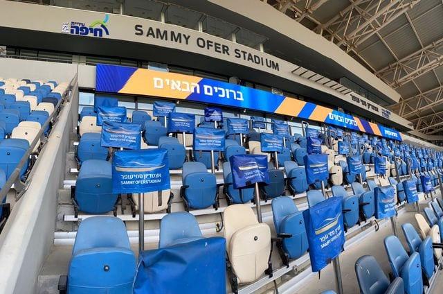 מסכי לד באצטדיון סמי עופר