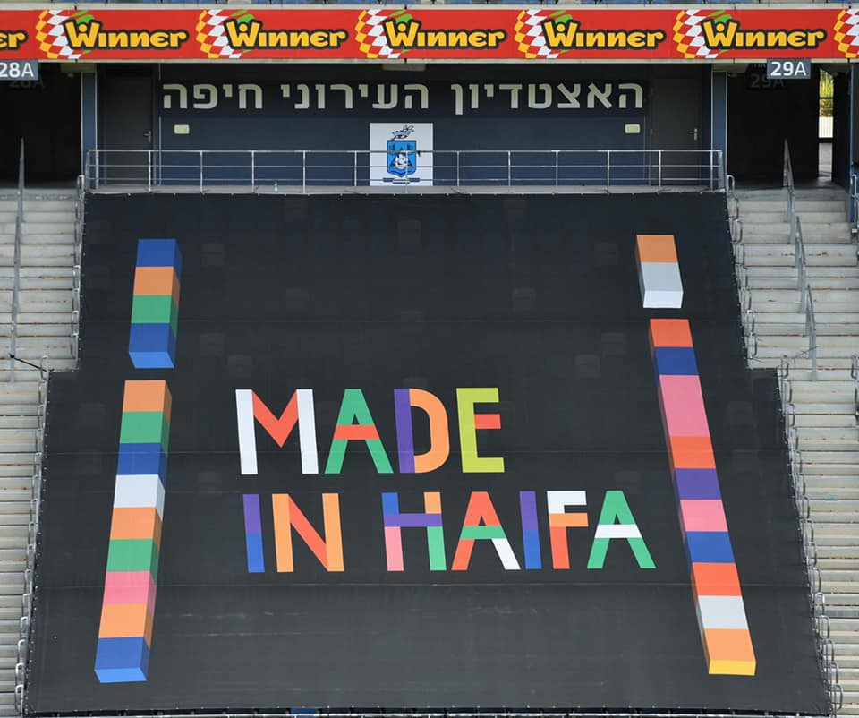 קמפיין MADE IN HAIFA