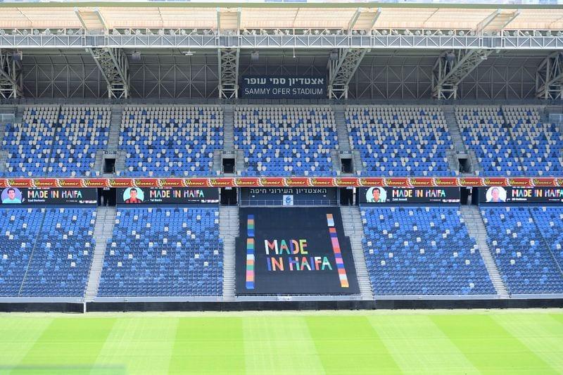 שילוט MADE IN HAIFA באצטדיון